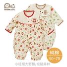 連身衣 兔裝 新生兒服日本滿印連身衣(純棉) 長袖連身包屁衣 寶寶衣 童裝 (50-70)【GD0049】