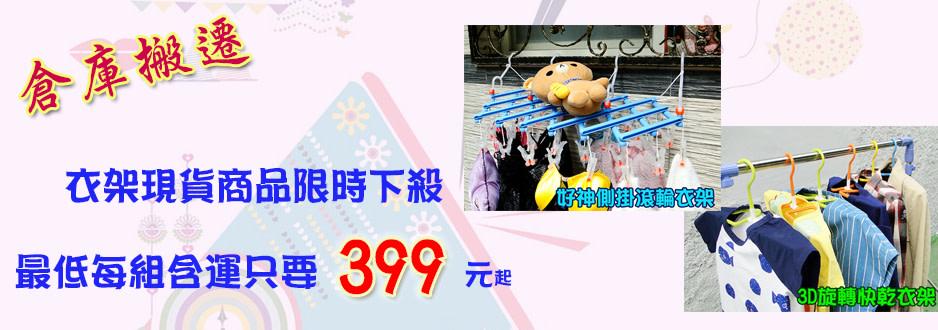 yourshop-imagebillboard-60fexf4x0938x0330-m.jpg