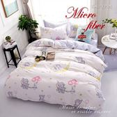 《竹漾》天絲絨雙人加大床包被套四件組-一起釣星星
