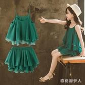 女童套裝兒童裝雪紡吊帶裙兩件套寶寶洋氣時髦夏季時尚2020洋裝潮 yu13476【棉花糖伊人】