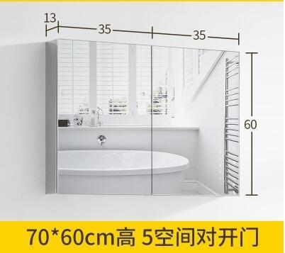 浴室鏡櫃鏡箱掛牆式不銹鋼收納鏡子帶置物架0.7米長對開門