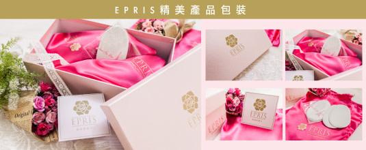 epris-hotbillboard-3c5exf4x0535x0220_m.jpg