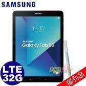 ◤福利品,送皮套+保護貼◢Samsung Galaxy Tab S3 9.7吋 T825 9.7吋玻璃機背超薄平板(32G / LTE ) 銀色
