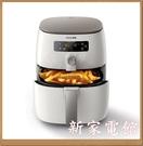*~新家電錧~*【飛利浦 HD9252】渦輪氣旋氣炸鍋(含煎魚盤、烘烤鍋、噴油瓶、防油蓋、食譜)
