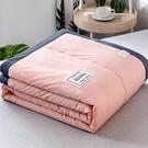 水洗棉夏被空調被夏涼被純薄棉被子兒童單雙人春秋夏季被芯可機洗 設計師
