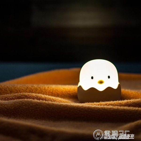 USB小夜燈創意蛋殼雞硅膠小夜燈充電喂奶睡眠夢幻臥室床頭燈 聖誕節免運