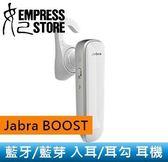 【妃航】時尚/輕巧 Jabra BOOST/捷波朗 藍牙/藍芽 長效/待機 入耳式/耳掛式 耳機