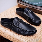 豆豆鞋新款夏季豆豆鞋男潮休閒鞋一腳蹬懶人鞋夏季社會鞋男外穿拖鞋春季特賣