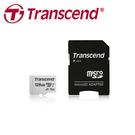 創見 128G microSDXC 300S (U3/V30/A1)含轉卡