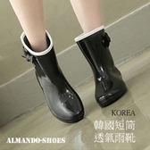 [ALMANDO-SHOES] 正韓 RIBBON短雨鞋/透氣內墊 (黑色)