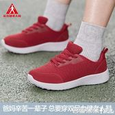 媽媽鞋 老人鞋女媽媽中老年平底運動奶奶休閒健步鞋防滑軟底舒適網面鞋秋 芭蕾朵朵