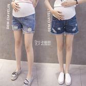 孕婦牛仔短褲夏外穿打底褲寬鬆托腹褲子薄款新款時尚潮媽   卡菲婭