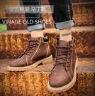 馬丁靴男士秋冬季短靴中筒男靴子沙漠靴工裝靴 ☸mousika