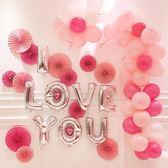 【優選】創意婚禮房布置情人節裝飾字母氣球套裝套餐