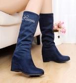 秋冬新款高跟坡跟韓版女鞋短靴水鉆馬丁靴兩穿女靴子彈力棉靴 伊衫風尚