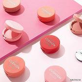 韓國Aritaum  Sugarball 糖果球氣墊腮紅6g (5色)【UR8D】