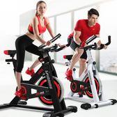 動感單車 多德士動感單車家用室內健身車靜音腳踏車運動自行車健身器材 igo夢藝家