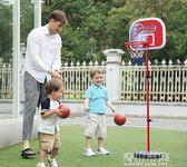 兒童籃球架可升降室內投籃框寶寶皮球男孩球類玩具2-3-5-6周歲10YYJ 青山市集