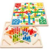大號木制質跳棋飛行棋二合一盤成人兒童親子休閒益智玩具3-5-10歲