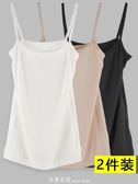 白色小吊帶背心女夏性感外穿打底黑色內搭樹葉莫代爾百搭短款上衣 「米蘭街頭」
