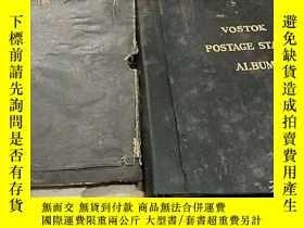 二手書博民逛書店the罕見vostok philatelic album 日文版