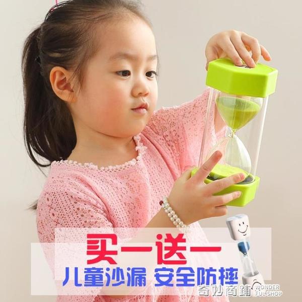 沙漏計時器兒童防摔時間30/60分鐘創意漏斗流沙瓶家居裝飾品擺件 奇妙商鋪