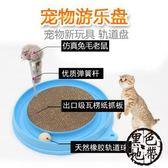 貓爪板貓玩具大號瓦楞紙貓抓板磨爪器貓薄荷貓沙發墊貓咪用品【黑色地帶】