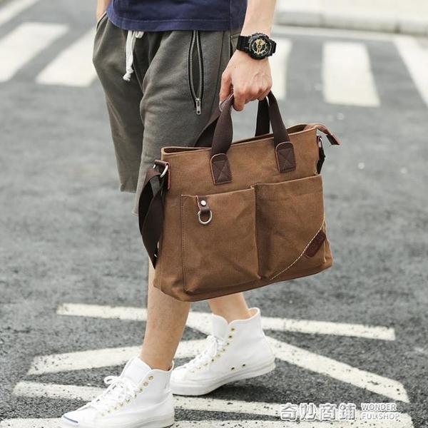 男士潮流商務出差帆布手提包休閒側背斜背包多功能公文包背包男包 奇妙商鋪