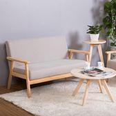 沙發凳北歐實木單人雙人三人簡約日式沙發椅客廳布藝現代簡易小戶型沙發【全館滿千折百】