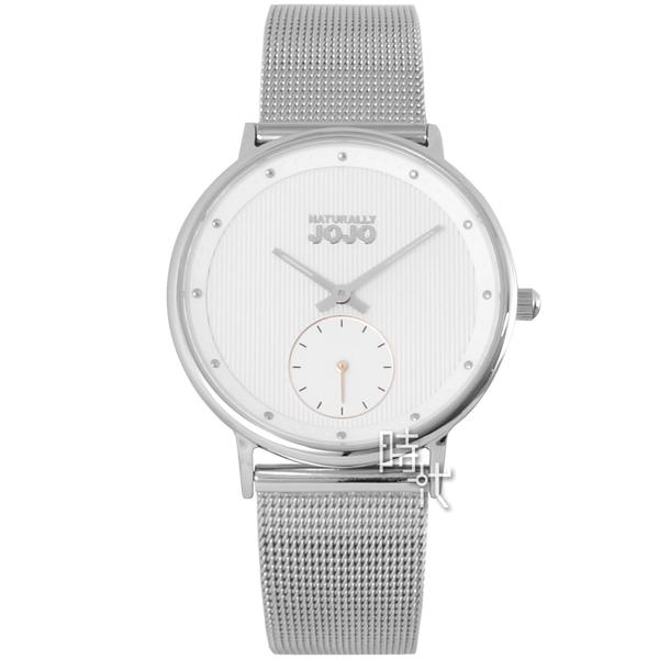 【台南 時代鐘錶 Naturally JOJO】紐約潮流 自信魅力 簡約米蘭帶腕錶 JO96959-80M 白/銀 41mm