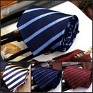 男士商務職業裝正裝工作服工裝條紋藍黑商務銀行酒店上班百搭領帶【小艾新品】