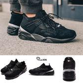 【六折特賣】Puma 復古慢跑鞋 Blaze Of Glory Sock Rioja Sock Rioja 黑 灰 襪套式 男鞋 聯名【PUMP306】36145601