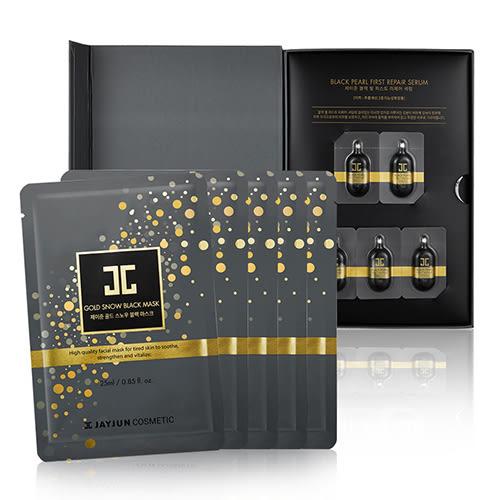 韓國 JAYJUN 黃金雪花黑珍珠面膜 (面膜x5片+修護精華1mlx5) (盒)【BG Shop】