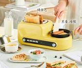 烤麵包機烤面包機家用片多功能早餐機三合一多士爐壓烤全自動土吐司機JD 220V-  美物