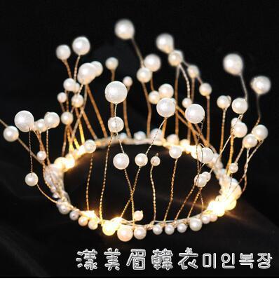 皇冠蛋糕裝飾擺件成人兒童女王皇冠婚禮珍珠皇冠擺件網紅生日插件 美眉新品