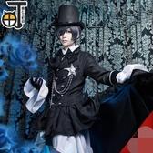 黑執事cos服夏爾cosplay服裝拖尾禮服男cos動漫【聚可愛】【聚可愛】
