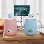【任2件69折】WaBao 鯨魚陶瓷杯 馬克杯 咖啡杯子 帶把手 附蓋子 附勺子 (500ml) =B00189=