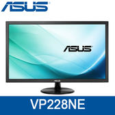 【免運費】ASUS 華碩 VP228NE 22型 不閃屏低藍光顯示器 / DVI / 1毫秒反應