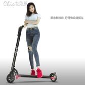 電動滑板車成人兩輪代步可折疊迷你鋰電池自行車便攜代駕車YXS「交換禮物」