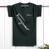 夏季風格簡約特大加肥加大碼短袖T恤男胖哥哥夏天寬鬆男裝半截袖『櫻花小屋』