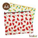 icolor 水果A4拉鍊文件袋 收納袋