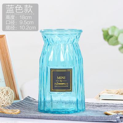 漸變水培玻璃花瓶水養植物花盆幹花插花瓶擺件【英賽德3C數碼館】