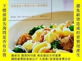 二手書博民逛書店罕見200道義大利麪料理輕鬆做Y188953 ISBN:9789