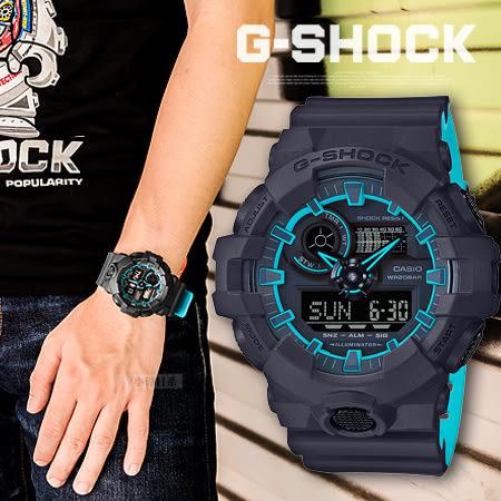 G-SHOCK GA-700SE-1A2 強悍多功能運動錶 GA-700SE-1A2DR