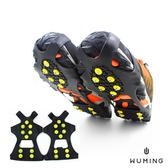 10齒 冰爪 防滑鞋套 10釘鞋套 簡易型冰爪 增加阻力 耐磨 止跌止滑 露營 雪地 登山 『無名』 P11129