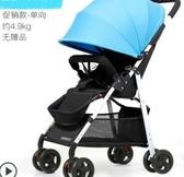 嬰兒推車可躺摺疊輕便