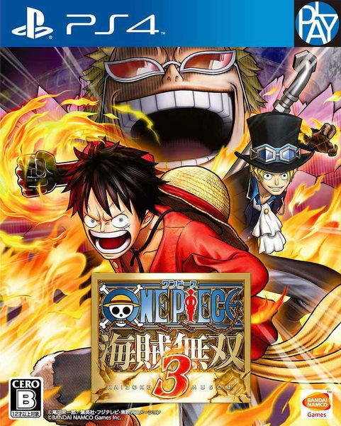 PS4-二手片 海賊無雙3 中文版 PLAY-小無電玩