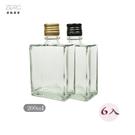 200mL 方形酒瓶--6入組 /扁酒瓶/熱銷鋁蓋包裝瓶/玻璃瓶/香水瓶/極簡玻璃瓶 冷萃咖啡 (一盒6入)