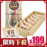 JS 珍珠奶茶酥 45gx6入【BG Shop】效期:2020.02