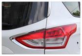 【車王小舖】福特 FORD KUGA 燈燈改裝 後燈框 後燈罩 後燈眉 尾燈眉 尾燈框 尾燈罩